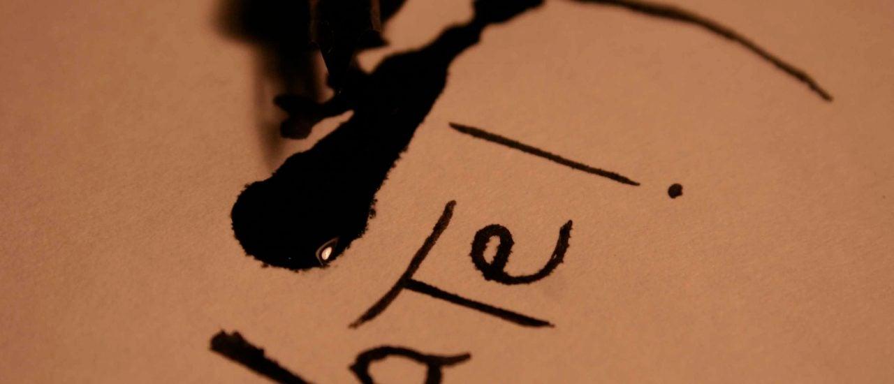 Hasskommentare machen auch vor Briefpapier nicht Halt. Foto: haTe !!/ credits: CC BY 2.0 | M.Burhama / flickr.com