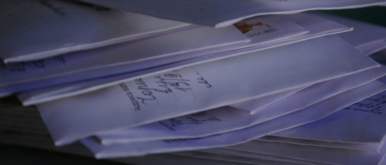 Wer möchte schon ein Anschreiben von vielen haben? Foto: Letters | CC BY 2.0 | Mariya Chorna / flickr.com