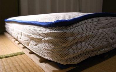 Wie finde ich die richtige Matratze? Stiftung Warentest hat 300 Exemplare getestet. Foto: [5] magniflex mattress/ credits: CC BY 2.0 | Masahiko OHKUBO / flickr.com