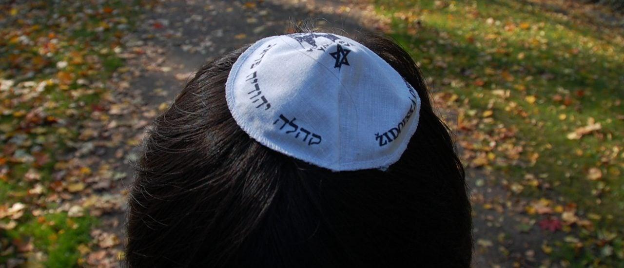 In einer Berliner Schule wurde eine jüdische Schülerin von ihren Mitschülern gemobbt. Foto: CC BY 2.0 | LWYang / flickr.com