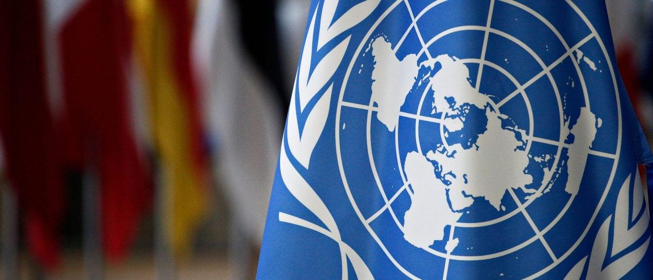 Die Vereinten Nationen sind eine der zwischenstaatlichen Vereinigungen. Foto: Alexandros Michailidis | shutterstock.com